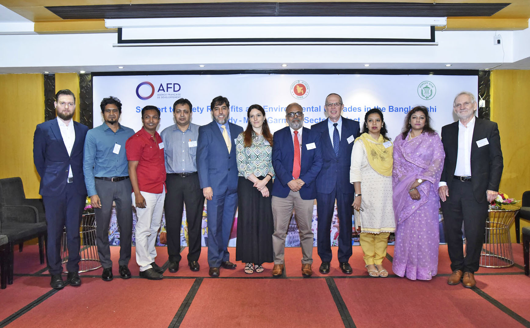 Soft Launch of the SREUP line of credit